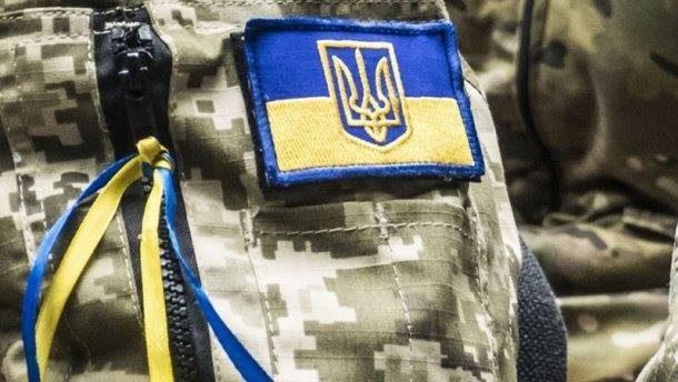 Захист України