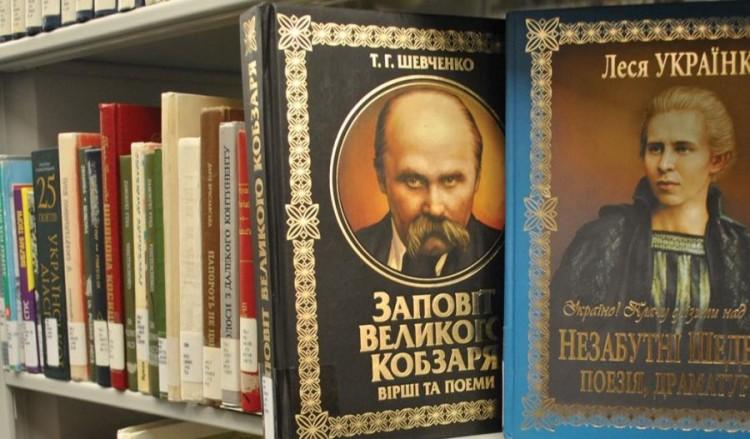 Українська література (Власюк)